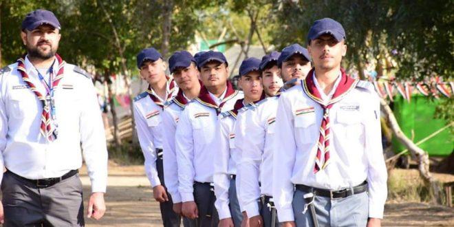 تربية الكرخ الثانية تشارك المخيم الكشفي في محافظة القادسية