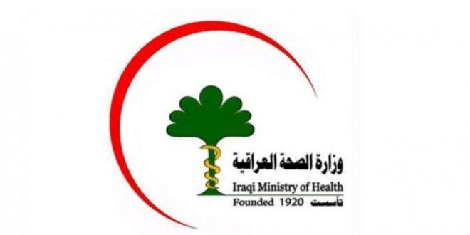 توضيح من وزارة الصحة حول تقديم الوزير لاستقالته ورفضها