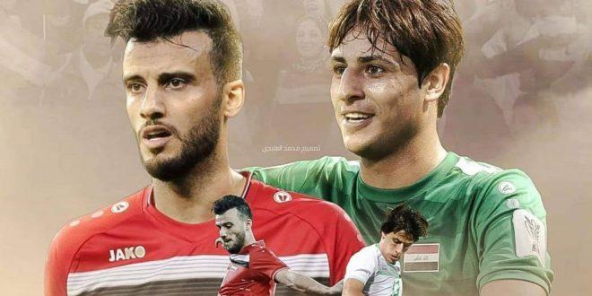 انتهاء بطولة الصداقه الدولية بتويج العراق بالمركز الاول