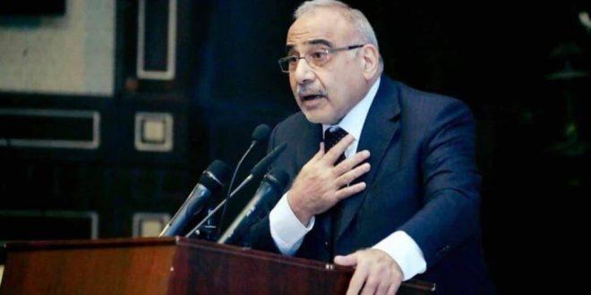"""النزاهة النيابية تطالب عبد المهدي بتكليف شخص """" بمواصفات """" لشغل منصب رئيس هيئة النزاهة"""