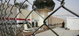 هروب متهم بالإرهاب من السجن المركزي في البصرة