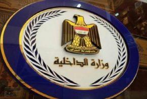 الداخلية توعز باتخاذ الإجراءات القانونية ضد البطاط بسبب تهديده لأحد ضباط الوزارة