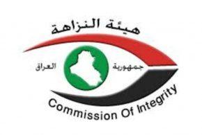النزاهة تضبط 163 سيارة في ميناء أبو فلوس تمَّ إدخالها بدون وثائق رسميَّة