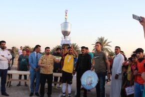 كربلاء.. الاتحاد يحرز كأس بطولة الشهيد علي نادر