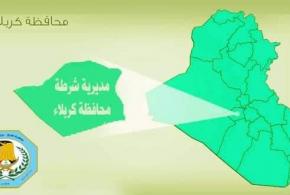 شرطة كربلاء : الحكم على 10 مدانين بالسجن المشدّد لمدة 15 عام