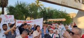 تحت شعار : ( كلنا – البصرة ) تظاهرات في بغداد تضامناً مع أبناء البصرة