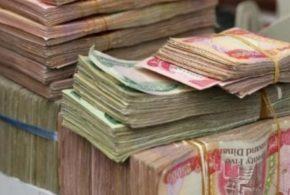 الرافدين يطلق السلف التكميلية لموظفي الدولة والبالغة 25 مليون دينار