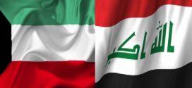 ردا على الخارجية العراقية .. الكويت : بناء منصة حق سيادي في إقليمنا وبحرنا الإقليمي