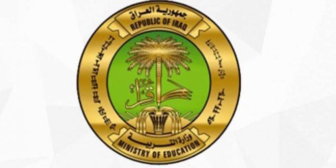 وزارة التربية : استمرار العمل بمشروع الاسبوع التمهيدي لتلاميذ الاول الابتدائي