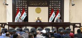 البرلمان يباشر بقراءة مقترح قانون الغاء امتيازات الرئاسات الثلاث والدرجات العليا