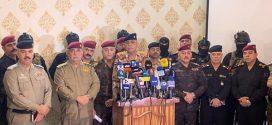 قائد شرطة محافظة البصرة يعقدمؤتمراً صحفياً حول المندسين في التظاهرات