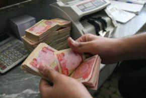 الرافدين يطلق دفعة جديدة من المشمولين بسلف 25 مليون لموظفي الدولة