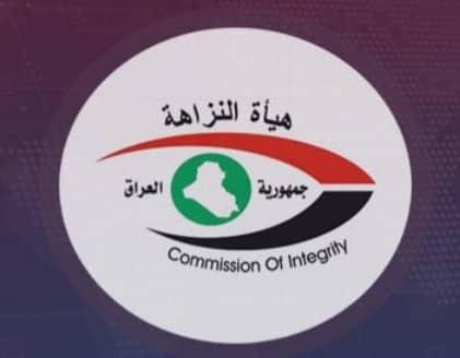 النزاهة: صدور حكم حضوري بحبس مديرعام شركة موانئ العراق السابق
