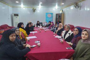 مركز سيدات الاعمال ينظم دورات لتمكين المرأة اقتصاديا