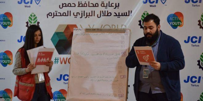 المنظمات الغير حكومية تحتفل بيومها العالمي في منطقة الوادي في حمص