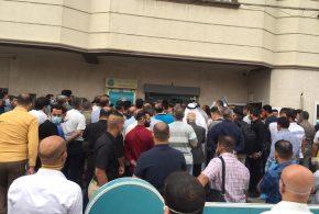 المصرف العراقي للتجارة فرع البصرة يوزع رواتب الموظفين لاصحاب الواسطة والعلاقات