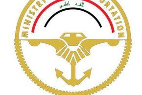 وزارة النقل العراقية تبادر بمخاطبة وزارة الخارجية  لمفاتحة الدول الأوربية بتسير رحلات استثنائية مباشرة لاجلاء العراقيين العالقين فيها