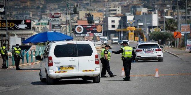 إسرائيل تعزل بلدتين بسبب تفشي كورونا