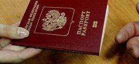روسيا تسمح بازدواجية الجنسية