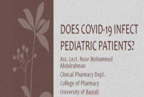 جامعة البصرة تقيم حلقة نقاشية عن وباء كورونا