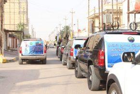 """تحت شعار """" العراق في عيوننا والعراقيون اهلنا """" حملة توعوية للكوادر الطبية"""