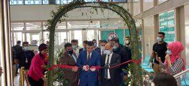 هيئة استثمار البصرة تفتتح مستشفى دار الشفاء الاستثماري