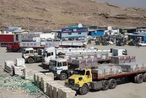 هيأة المنافذ الحدودية تعلن تحقيق إيرادات مالية باكثر من (150) مليار دينار عراقي لشهري أيار وحزيران الماضيين