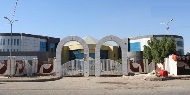 مستشفى النفط لجراحة القلب في البصرة بدون كادر طبي