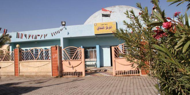 المركز الثقافي في جامعة البصرة يعلن عن المسابقة الادبية الافتراضية للقصيدة والقصة