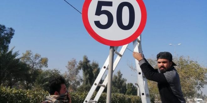 طرق وجسور كربلاء تنجز أعمال نصب العلامات المروريه لمنطقة السياحي مدخل الدعوم
