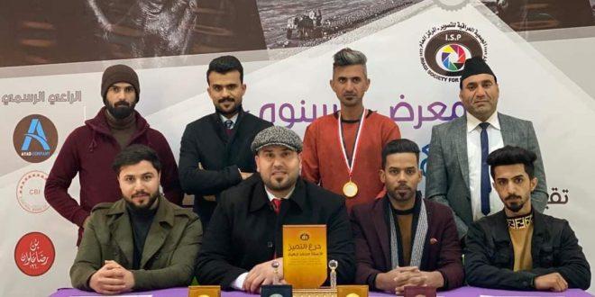 """ميسان تحل أولاً """" في مسابقة ومعرض الجمعية العراقية للتصوير بدورته (الرابعة والأربعين )"""