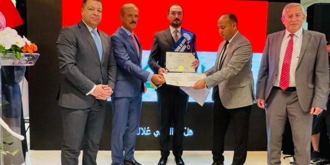 المركز العربي الاوربي لحقوق الانسان والقانون الدولي يمنح زياد خلف جائزة عالمية
