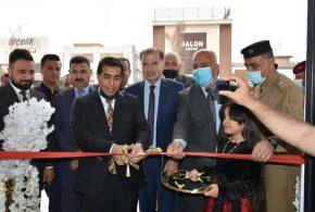 أفتتاح فرع مصرف التنمية الدولي في محافظة كركوك