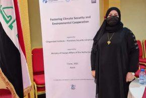تدريسية في جامعة البصرة تشارك في ندوة عن تعزيز التعاون حول الأمن المناخي والبيئة