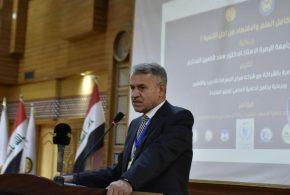 جامعة البصرة تعقد مؤتمرها الاول نحو تكامل العلم والاقتصاد من اجل التنمية