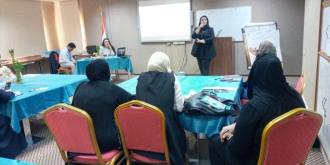 مركز سيدات الاعمال في البصرة تنظم ورشة عمل لتدريب النساء العاملات